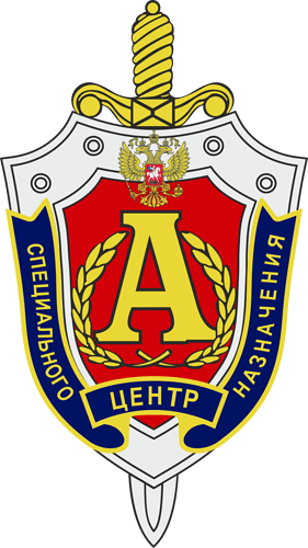800px-Emblem_of_the_Directorate_A.svg