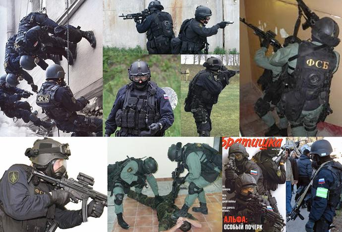FSB Ref Collage