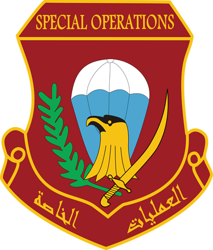 800px-Special_Operations_Iraq_SSI.svg