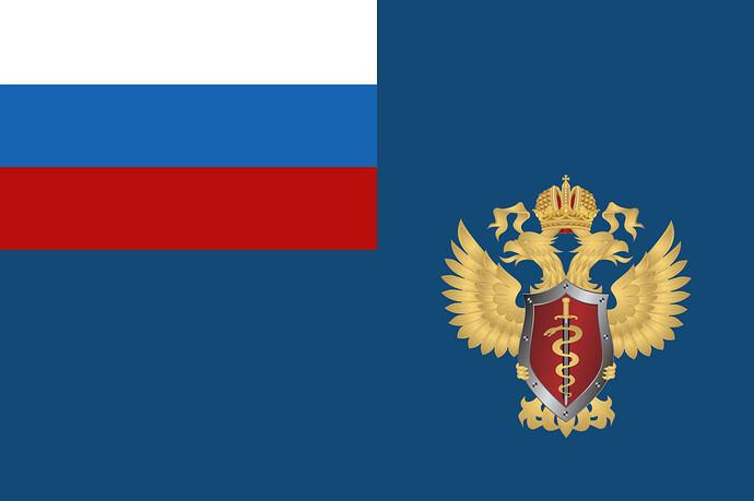 Flag_FSKN_RF