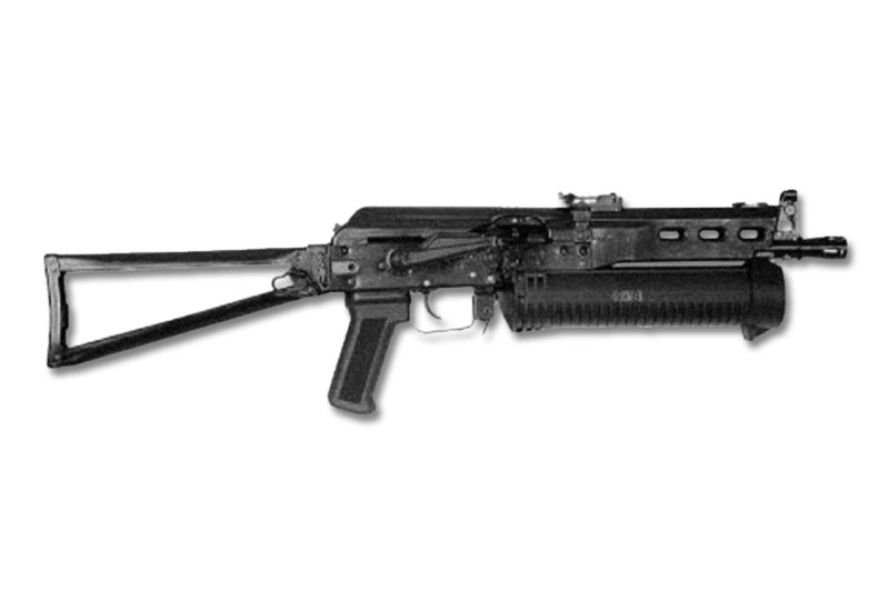 pp19-bizon-submachine-gun-russia