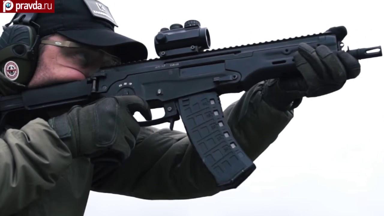 AM-17