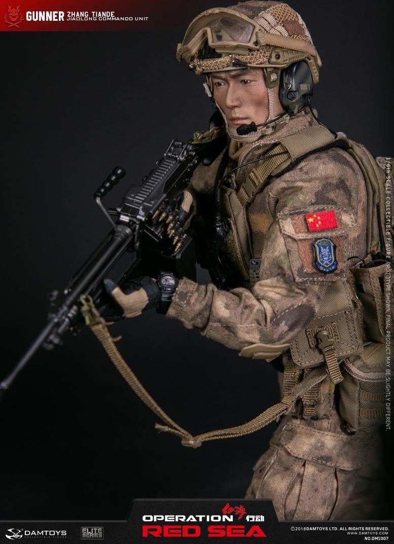 DAMTOYS DAM DMS007 1//6 operazione Red Sea people/'s esercito di liberazione Gunner Camo Combat Uniforme