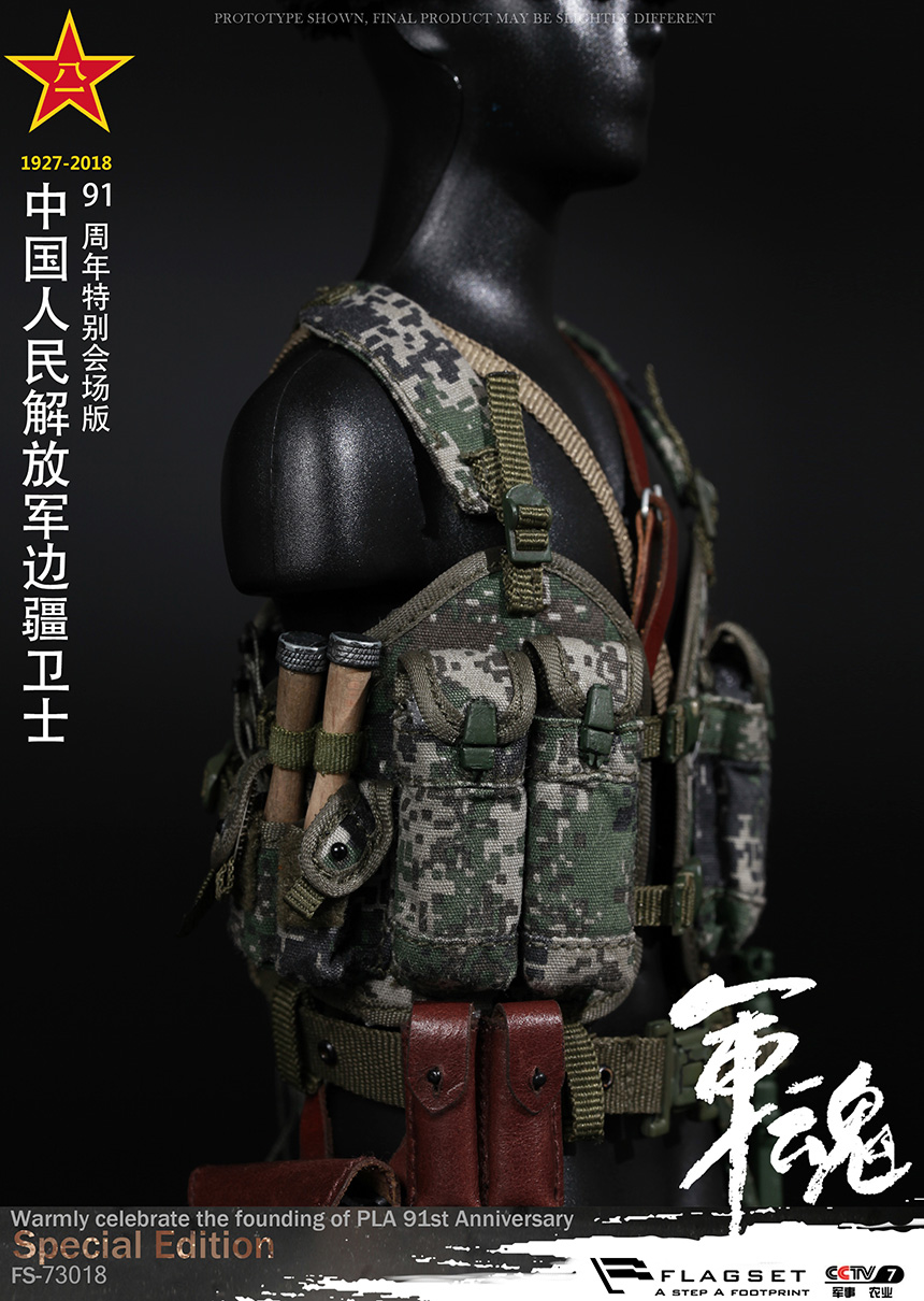 Head Sculpt for FLAGSET FS 73018 PLA 91st Chinese Border Guard Soldier 1//6 New