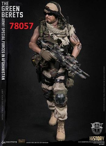 78057 - green beret afghanistan