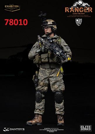 78010 us army 75 ranger saw gunner
